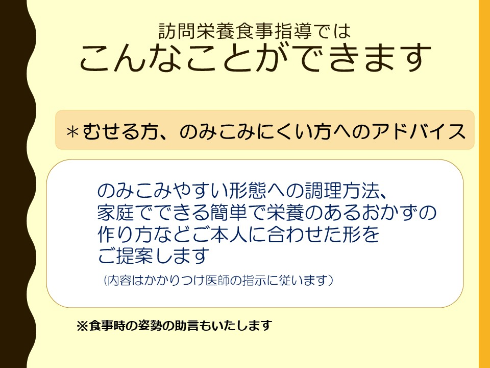 eiyou-kyotaku-09
